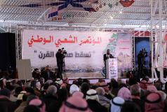 مؤتمر شعبي بغزة رفضًا لصفقة ترمب
