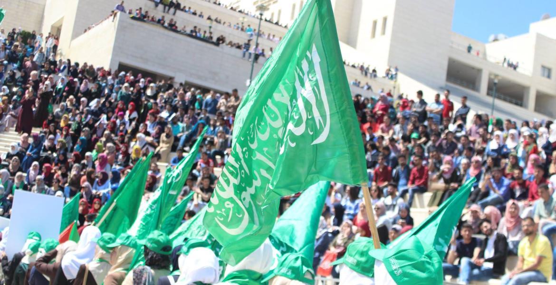 الكتلة الإسلامية في جامعة النجاح الوطنية