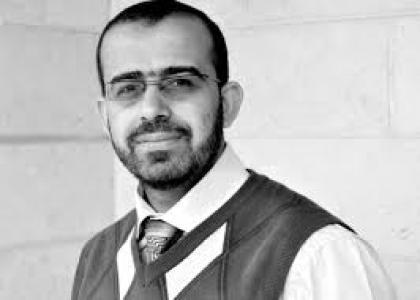 علي محمد علي عصافرة