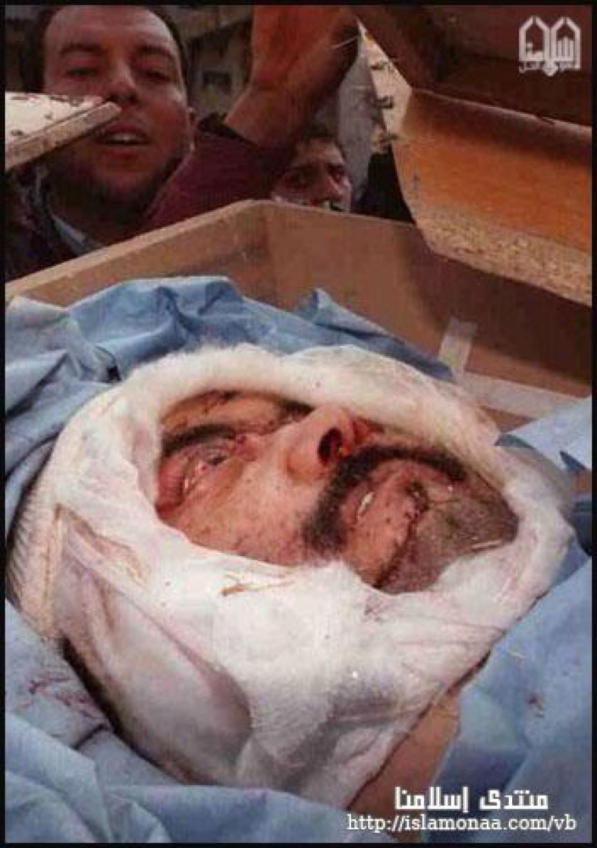 جثمان الشهيد القائد المهندس يحيى عياش