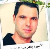 بهيج-وباهر بدر (2)