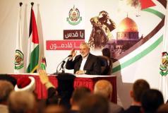 خطاب رئيس المكتب السياسي للحركة إسماعيل هنية