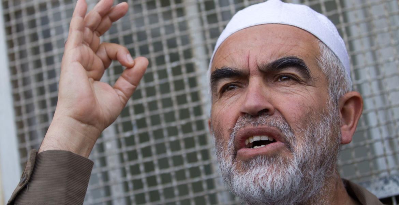 رئيس الحركة الإسلامية في الداخل المحتل الشيخ رائد صلاح
