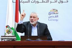 خطاب رئيس المكتب السياسي إسماعيل هنية حول آخر التطورات السياسية
