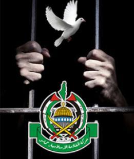 محمد محمود عبد الرزاق السلايمة