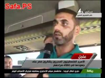 محمد بدوي خليل مسالمة