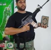 إياد عبد المجيد الحية
