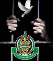 باسل أحمد توفيق قطب