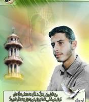 ياسر إسماعيل أبو عودة