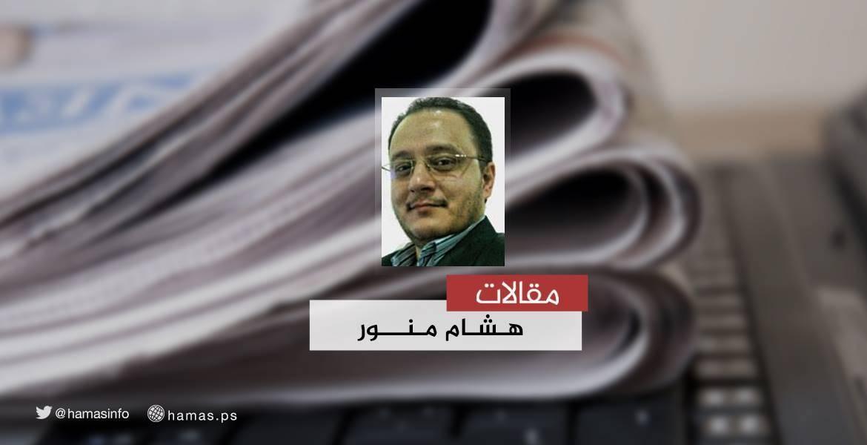 هشام منور