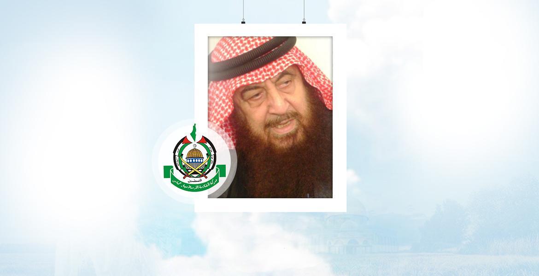 الشيخ محمد إبراهيم شقرة