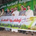 مسيرة حركة حماس في البريج