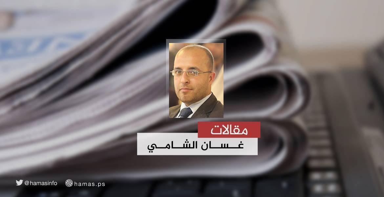 غسان الشامي