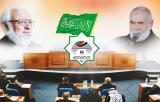 لمصلحة من يعطل دور المجلس التشريعي الفلسطيني؟