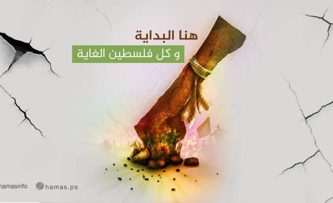 انفوجراف | الاندحار الإسرائيلي من قطاع غزة عام 2005م