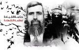 صلاح شحادة.. مدرسة حماس العسكرية