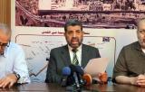 مؤتمر صحفي تعقده دائرة شؤون القدس في حركة حماس حول اجتماع حكومة الاحتلال في منطقة حائط البراق