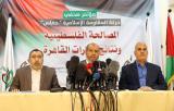 مؤتمر صحفي لحركة حماس حول المصالحة الفلسطينية ونتائج حوارات القاهرة