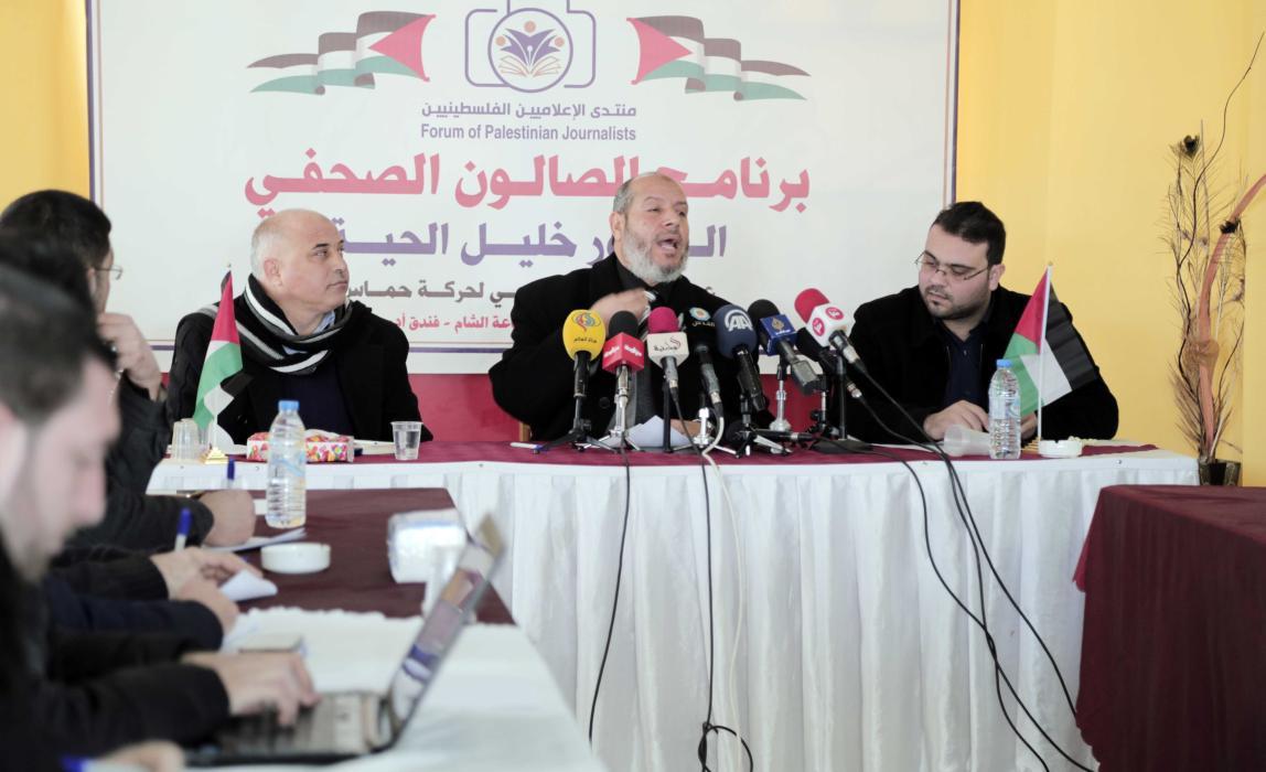 كلمة الدكتور خليل الحية خلال لقاء منتدى الإعلاميين الفلسطينيين