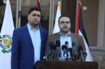 مؤتمر صحفي لحركة حماس حول الانتخابات القروية المجتزأة