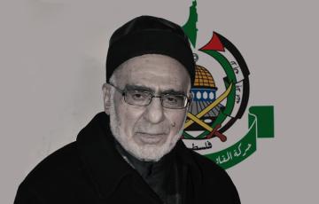 الشيخ الراحل إبراهيم اليازوري