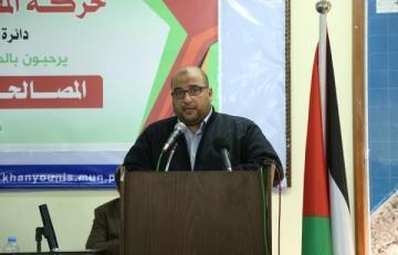 عضو المكتب السياسي لحركة حماس زكريا معمر.jpg