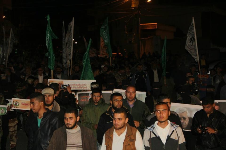 مسيرة وسط القطاع ضد المؤامرة على غزة