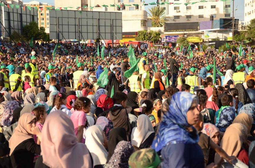 Thousandsa attended the rally which was held at Gaza's main square al-Saraya on 28 April 2016.