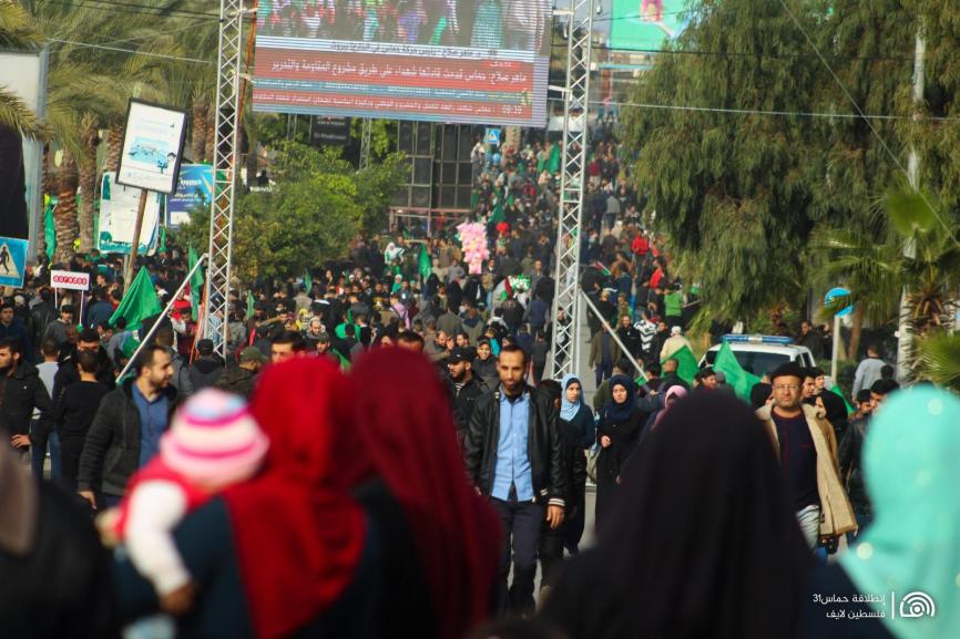 Hamas 31st Anniversary (15)