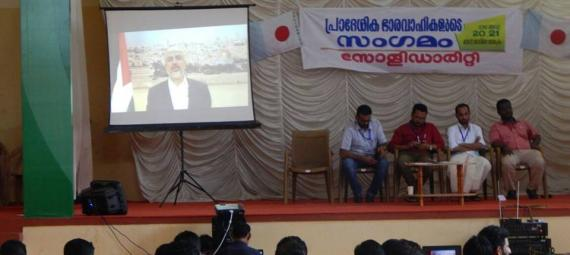 Meshaal addresses conference organized by Jamat Islami of India