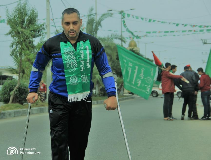 Hamas 31st Anniversary